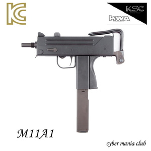 KSC/KWA M11A1 System7