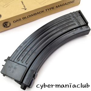 WE 30 Rds Magazine for AK74 PMC GBBR