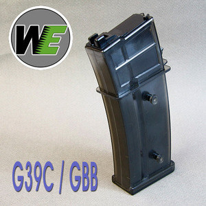 WE G39C / GBB Magazine