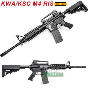 KWA(KSC) LM4 RIS GBB Edition System 7-II