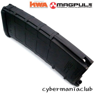 KSC(KWA) / MAGPUL PTS Version, System 7-II