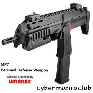 Umarex MP7A1 Gas Blowback SMG (KWA)