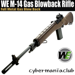 WE M14 Full Metal Gas Blowback Rifle -오픈 볼트-