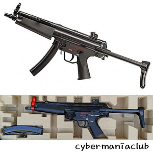 WE MP5A3 GBB 라이플