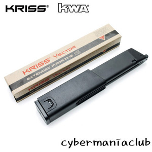KWA 49 Rounds Gas Magazine for Kriss Vector