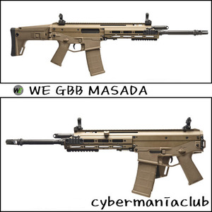 WE MASADA GBBR -TAN COLOR-