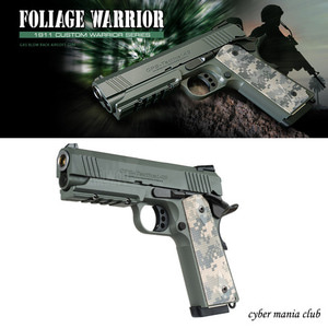 마루이 가스건 Foliage Warriol 1911 Custom Warrior Series