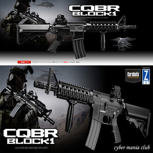 마루이 가스건 M4A1 CQB-R Block1 GBB ( Black )
