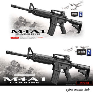 마루이 가스건 M4A1 Carbine GBB ( Black )