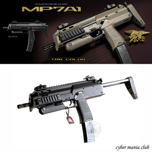 마루이 가스건 MP7A1 Gas Blowback SMG ( Black )