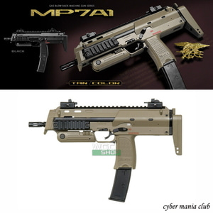마루이 가스건 MP7A1 Gas Blowback SMG ( TAN )
